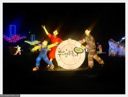 애니메이션과 전통무예를 주제로 한 송상현 광장 연등축제 (ver. 2018)