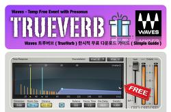 한시적 무료 : Waves - TrueVerb Free with Presonus ( 2019년 6월 21일까지 )