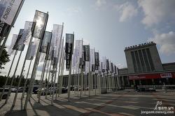 IFA2020 독일 베를린 개최 소식!! LG전자의 온택트 방식 뉴노멀시대의 새로운 대안