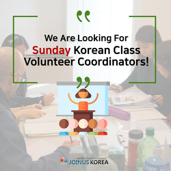 Looking for multinational Volunteers for Korean Class !