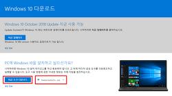 [Win10 Crack] 버츄얼박스에서 Windows 10 설치하기 (1/2)
