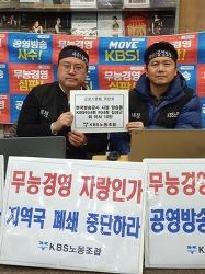 ▣ [활동보고] 근로기준법 위반 사장·이사진 전격 고소