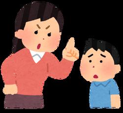 일본은 법으로 자녀를 때리지 못하게 된다 (체벌금지)