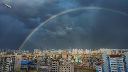 무지개 4K 늦가을 서울풍경 쌍무지개 Rainbow 잠시 나타나다.