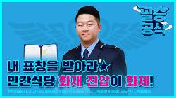 [필승공식] 11월 2주차 소식!