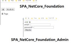 [ASP.NET Core] .NET Core로 구현한 SPA(Sigle Page Applications)() - 기초