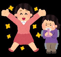 질투와 부러움 일본의 범죄를 보며