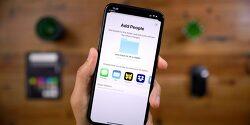 iOS 13.4.5 베타1 배포