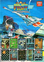 [오락실] 슬랩 파이트 (SLAP FIGHT) 1986년 광고지