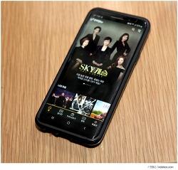 U+모바일TV(구 비디오포털)로 실시간 보는 VOD순위