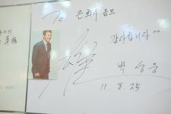 [강남/청담] 은희주 옴므 맞춤정장, 맞춤예복 후기