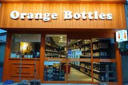 [20210131]전국 전통주부터 세계 맥주에 와인까지 술전문판매점 오렌지보틀