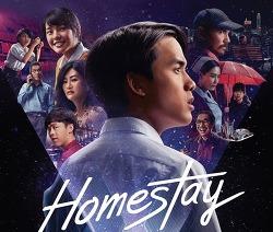 영화 신과 나: 100일간의 거래(Homestay, 2018) 후기, 결말, 줄거리
