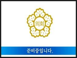 [성명서]익산시의회 예산결산특별위원회는 인터넷생중계 중단 결정을 철회하고