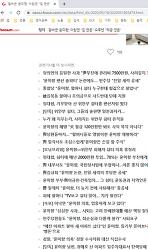 세상읽기 - 윤미향과 정의연/ 전국민고용보험/ 운동사회 성폭력..