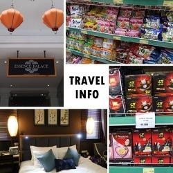 TRAVEL INFO : 에센스 팰리스 호텔(Essence Palace Hotel)/인티맥스(Intimex), 하노이 쇼핑리스트!!