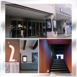 메가박스 강동점 2관, 영화 엑시트