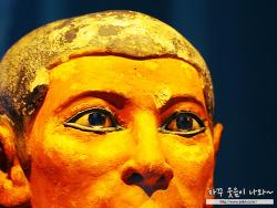 루브르 박물관 쉴리관 고대 이집트 : 미이라, 스핑크스, 죽은사자의 서, 서기상