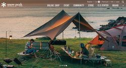 [캠핑라이프] 1화. 나도 캠핑족. 스노우피크(snow peak) 텐트를 구매하다. (부제. 스노우피크 볼트 SDE-080)