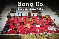 태국 치앙마이 진정한 벼룩시장 농호 플리마켓 / Flea Market, กาดหนองฮ่อ