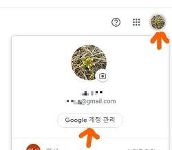 구글 드라이브와 구글 포토(Google photo)에서 사진 백업하는 손쉬운 방법