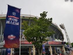 사직야구장, KBO리그 롯데 vs LG (19.05.25)
