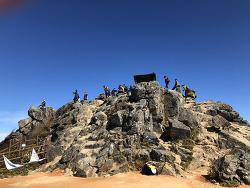 천왕봉(1,915m) 등산