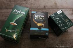 디카페인 커피 믹스 4종 마셔본 후기