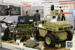 ROKA DroneBot 컨퍼런스