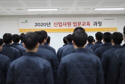 [사진] 2020년 신입사원 교육