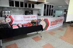 제13회 이금기 요리대회 대학부 예선전 - 우송대학교