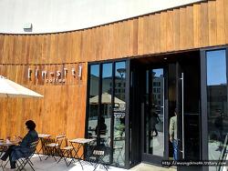캘리포니아, 오렌지카운티 카페, Buena Park(부에나 파크) In-sit Coffee