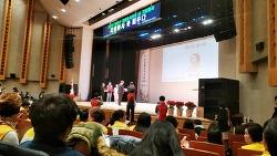 2019 자원봉사자의 날 기념행사 - 양천 우수 자원봉사 수요처 선정