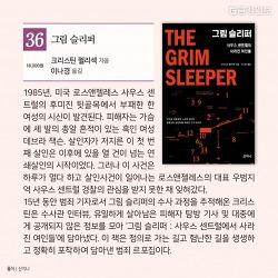도서 신간 6월 2째주 <그림 슬리퍼>