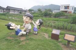 실레마을 김유정문학촌