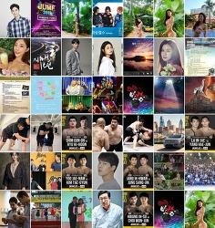 6월11~12일 연예인 방송, 공연, 행사, 축제, 전시회, 대회 스케쥴