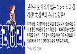 국방부 방산 비리(防産 非理, defense industry corrupption)/한국항공우주산업(KAI Korea aero industry)