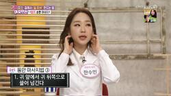한수민, 김준희 인플루언서 광고 파문, 사과로 정리될 일 아니다