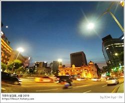 [적묘의 서울]명동,중국대사관 맛집,중국집 향미, 돈까스탕면, 중국식냉면