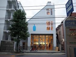 블루보틀, 도쿄 , 나카메구로