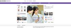 YSM마케팅컨설팅 윤수만 소장 2019 광주여자대학교 화장품과학과 겸임교수 임용