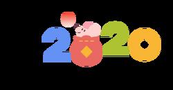2020년 1월 1일 (양력) - 여러 사이트들의 로고들...