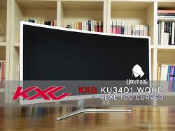 넓은 화면과 고주사율의 조합! KXG KU3401 모니터 필드테스트