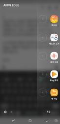 """♣ 화면분할 """"유투브를 보면서 구글킵에 메모하자"""" - App Pair"""