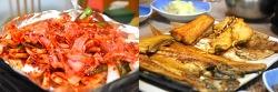 자갈치 시장 맛집 -충무횟집 꼼장어,생선 구이
