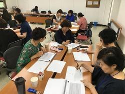 경기도일자리재단 직업상담사를 위한 전략적 사고 및 기획력 강의