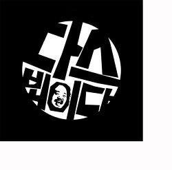 [김어준 다스뵈이다 70회] 토착왜구, 일본회의