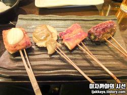 [일본 오사카] 한국인이 많이 찾는 오사카의 꼬치집. 텟판진자