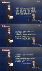 "빌 게이츠 bill gates ""korea good job"""