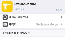 FiveIconDockXI -아이폰 하단독 앱 갯수를 5개로 늘려주는 트윅 [iOS11.4b3]